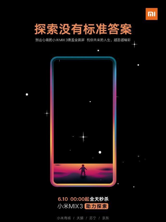 Xiaomi Mi Mix 3 вскоре получит скидку