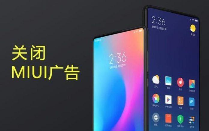 Xiaomi уменьшит количество рекламы в MIUI