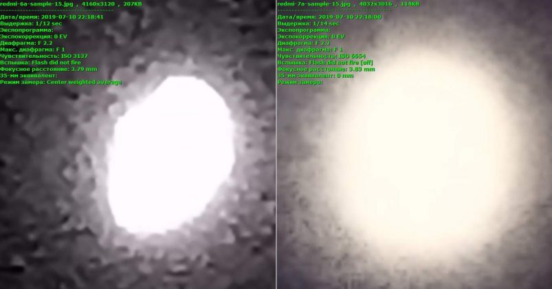Сравнение двух снимков