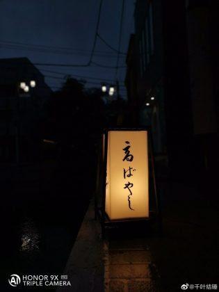 Пример ночного снимка