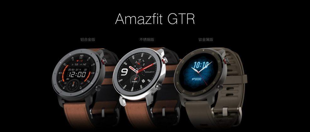 Amazfit GTR - виды часов с 47 мм ремешком