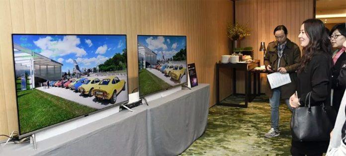 Mediatek S900 для телевизоров с 8K разрешением