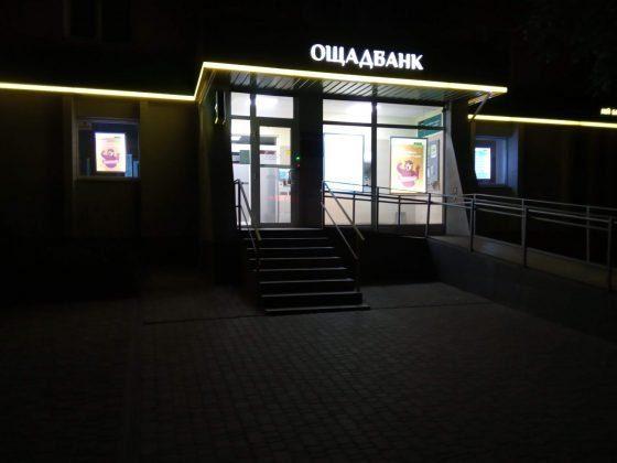 Redmi 6a - ночной снимок