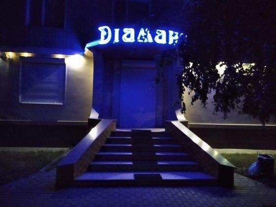 Redmi 7a -ночной снимок