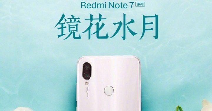 Redmi Note 7 в новом цвете