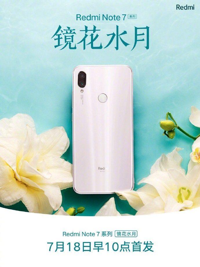 Redmi Note 7 в зеркальном цвете