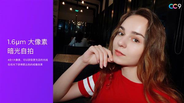 Фронтальная камера и ее фото