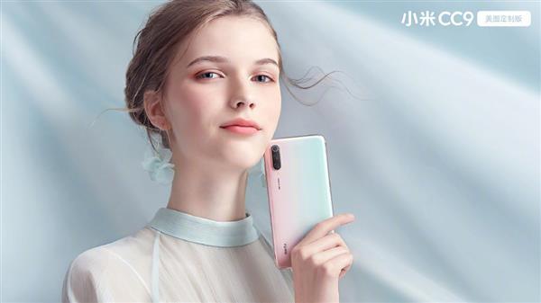 Xiaomi Mi CC9 Meitu