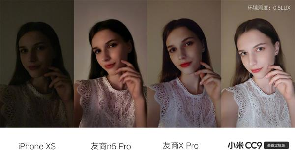 Xiaomi Mi CC9 Meitu - как снимает