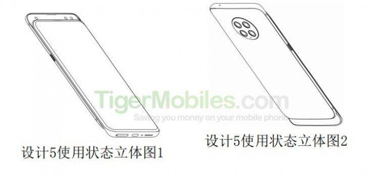 Первый патент - потенциальный Xiaomi Mi Mix 4