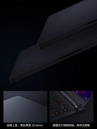 Дизайн ноутбука