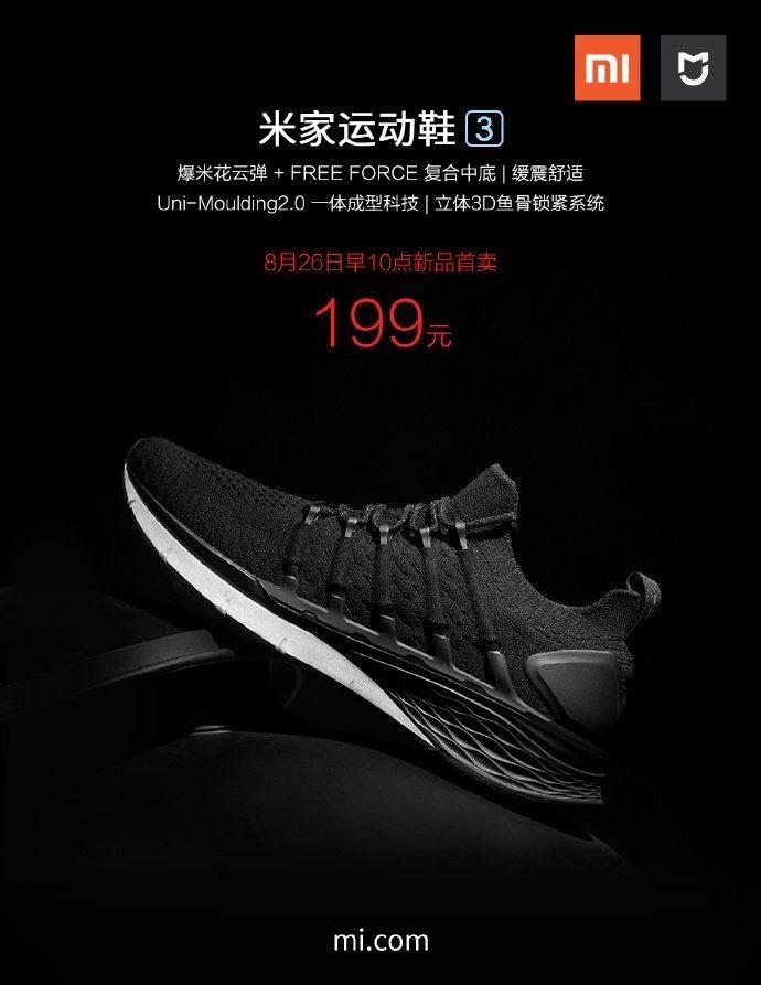 Xiaomi Mijia Sneakers 3
