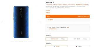 Скидка на Redmi K20