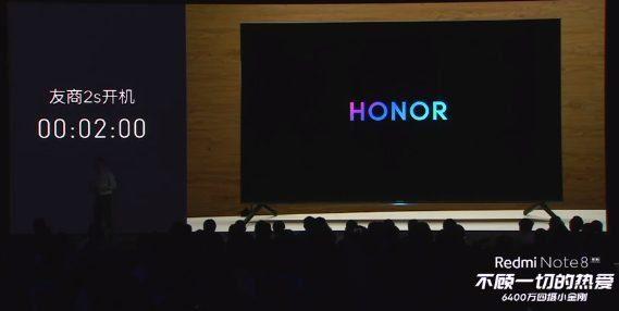 Загрузка оболочки у Honor