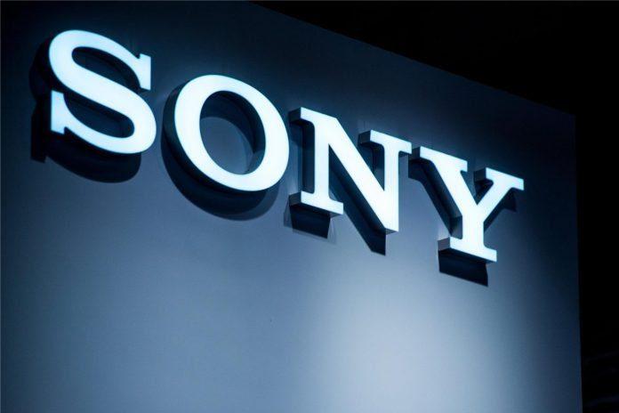 Sony показала возможный дизайн PS5
