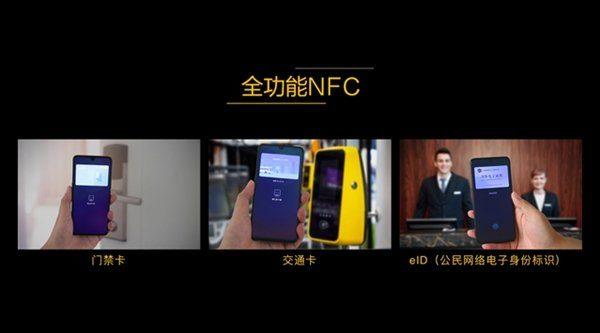 Особенности NFC
