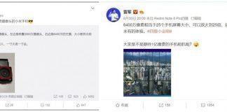 Комментарий Лей Цзюня