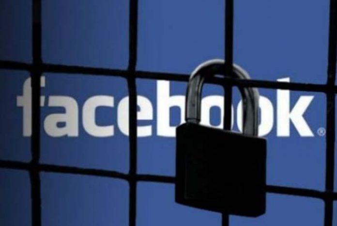 Facebook заблокировал аккаунты