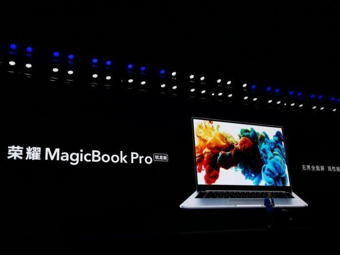 Honor MagicBook Pro Ruilong Edition