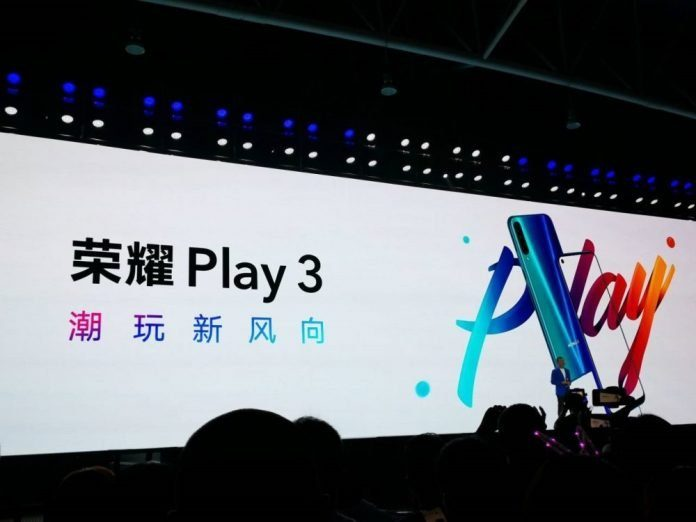 Honor Play 3 представлен
