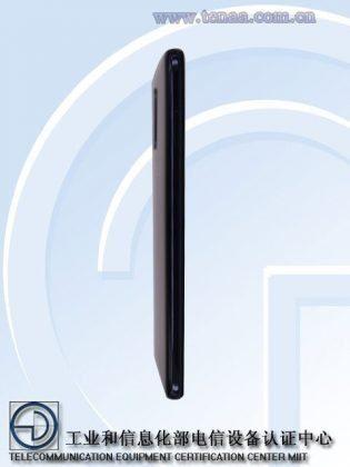 Meizu M928Q