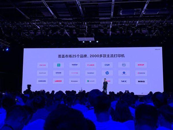 Список поддерживаемых производителей