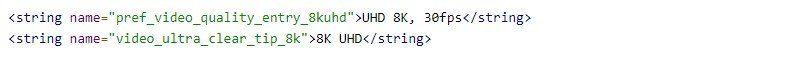 Код в приложении MIUI 11