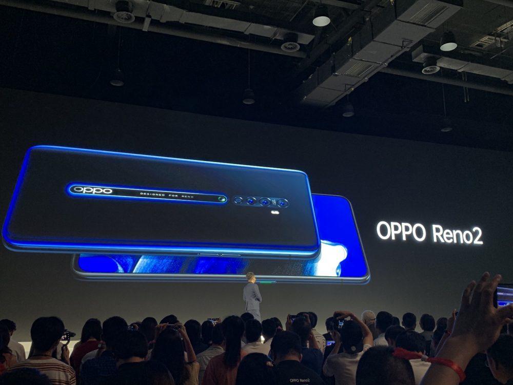 В Китае представили Oppo Reno 2