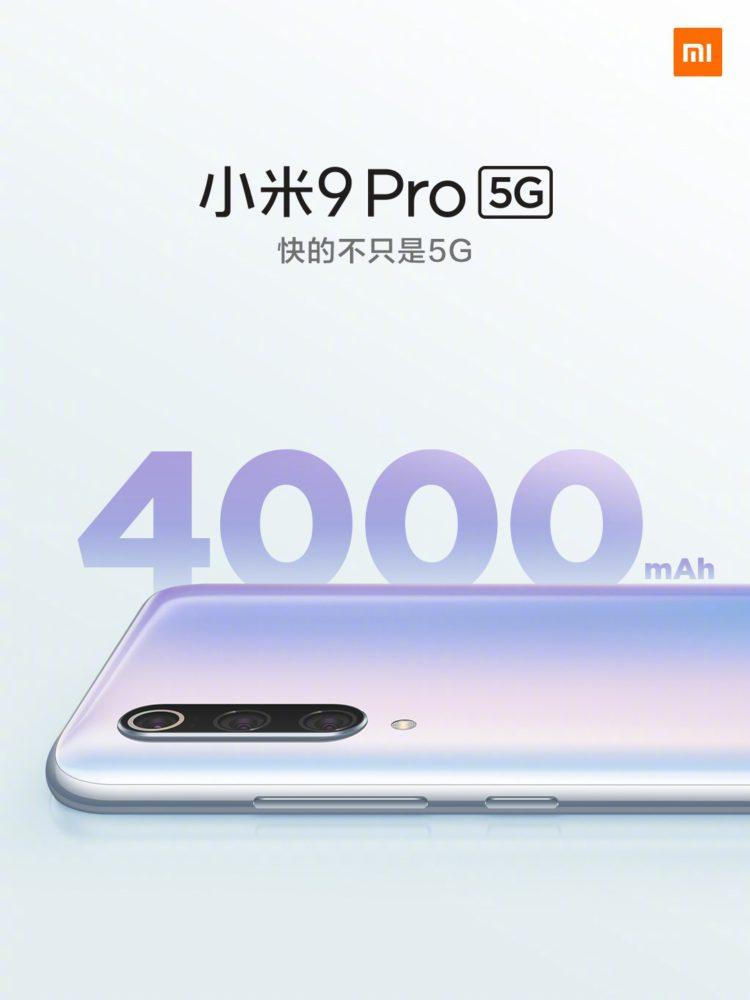Xiaomi Mi 9 Pro 5G - емкость батареи