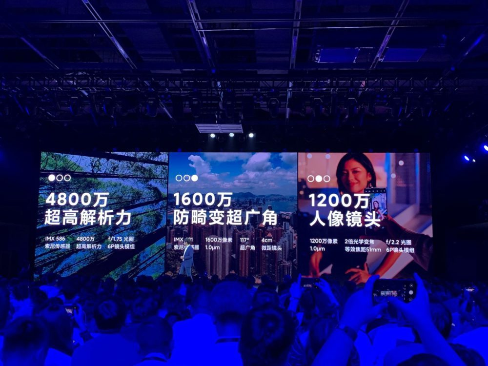 Xiaomi Mi9 Pro 5G - основная камера