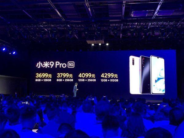 Цены на смартфон