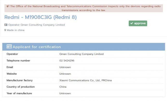 Redmi 8 в NBTC