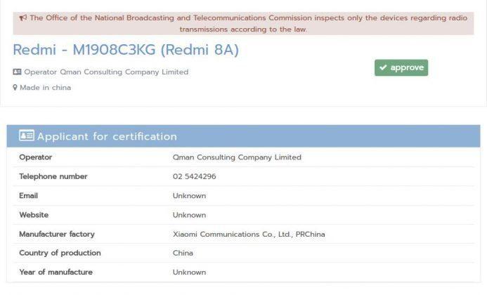 Redmi 8a в NBTC