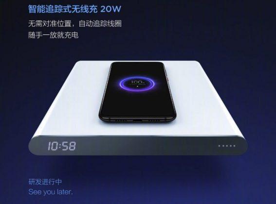 Беспроводная зарядка 20 Вт с отслеживанием смартфона