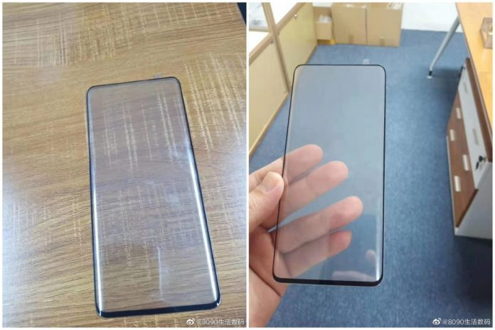 Защитное стекло для Xiaomi Mi Mix 4