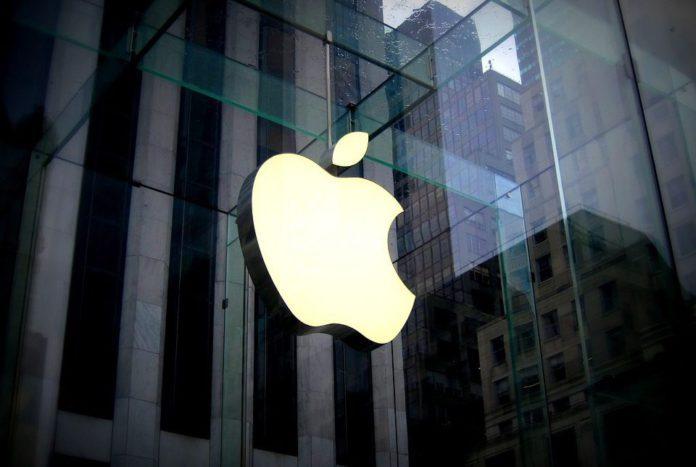 Apple готовит к выходу