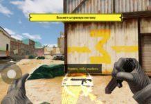 Мобильная Call Of Duty безлимитная для абонентов Киевстар