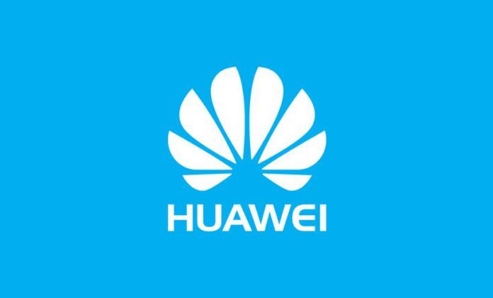 Huawei готовит к выходу новинку