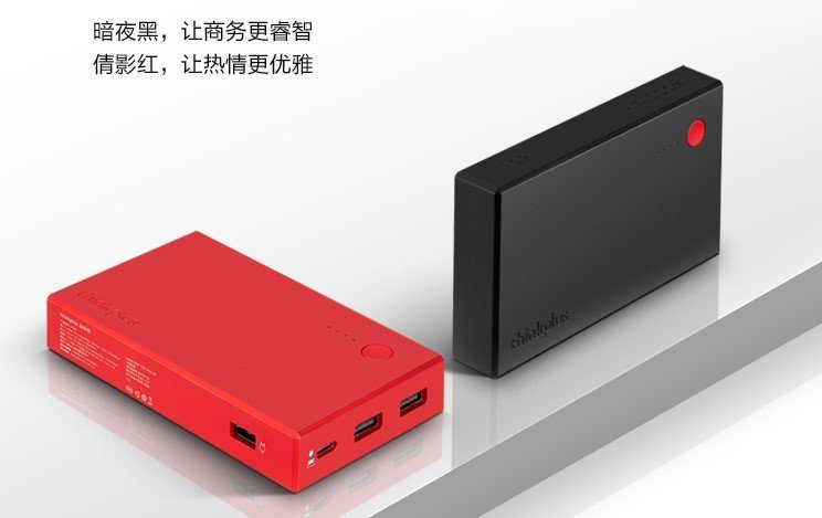 Lenovo ThinkPlus 14000 мАч