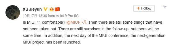 Сообщение про выход MIUI 12