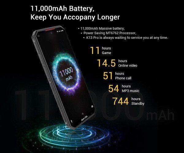 OUKITEL K13 Pro батарея 11 000 mAh