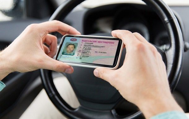 Права приложении смартфона
