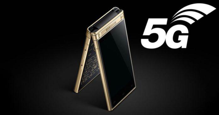 Samsung W205G