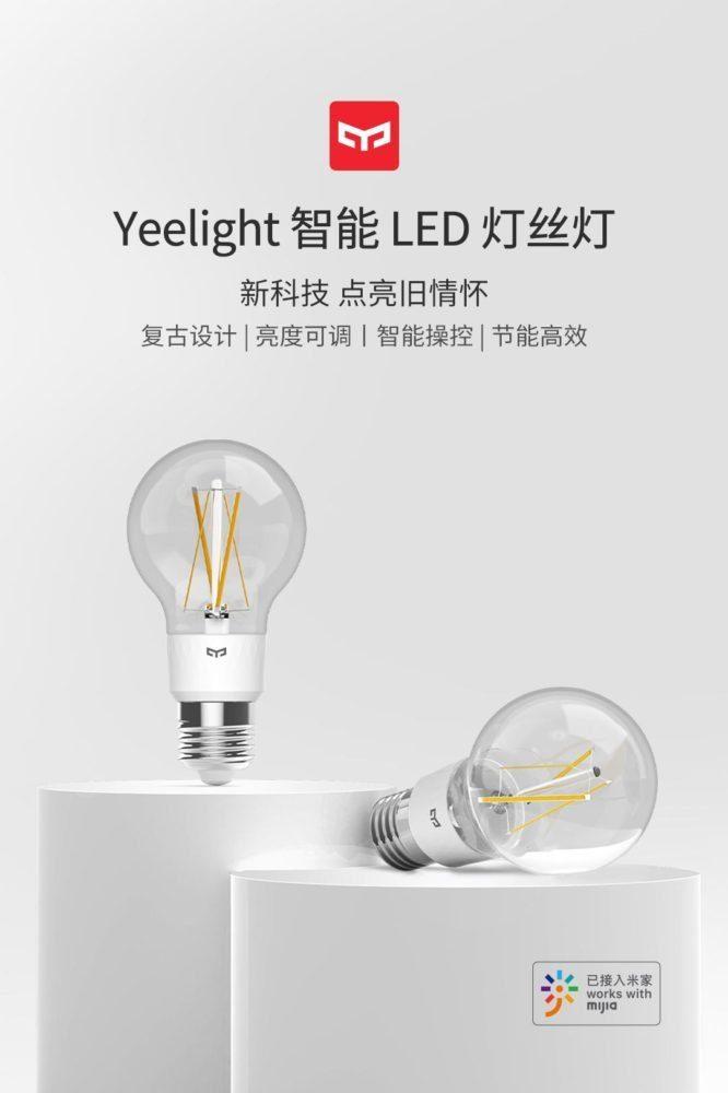 Умная лампа Xiaomi в стиле ретро