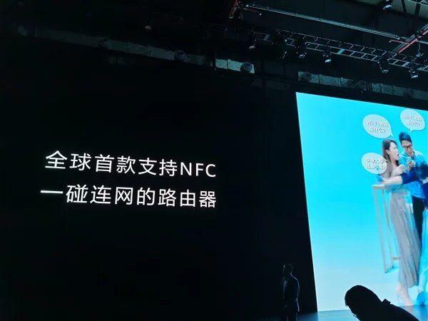 Huawei A2
