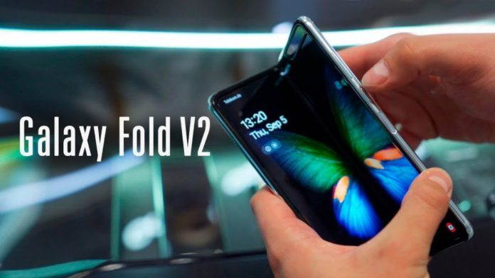 Samsung Galaxy Fold 2.0 в Украине