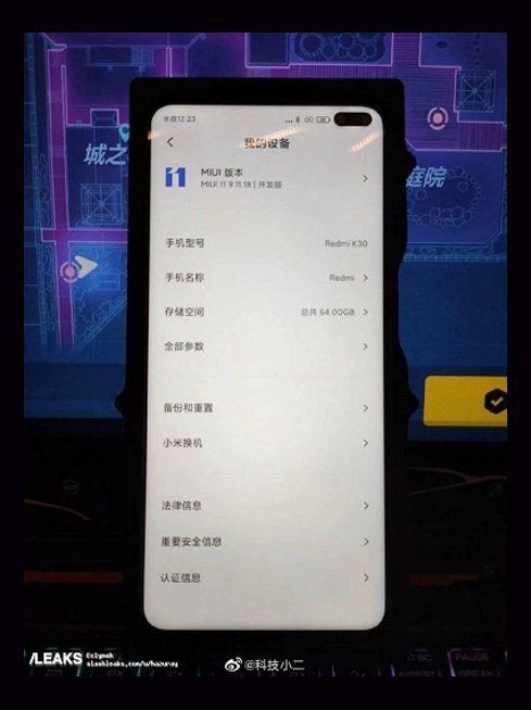характеристики Xiaomi Redmi K30 в реальных фото