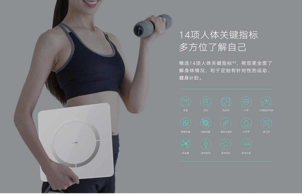 Honor Smart Body Scale 2