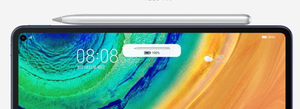 Стилус Huawei MatePad Pro
