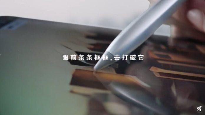 Huawei MatePad Pro и его стилус
